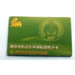 860 ~ 960 МГц керамический RFID-Металл тегов ISO18000-6C чужеродных H3 / Monza 4 (SR3049)
