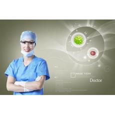 RFID здравоохранения Системы управления V130