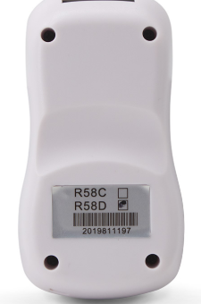 Yanzeo R58B/R58C/R58D/R58BC/R58BD 13.56M / 125Khz contactless RF card reader and barcode scanner