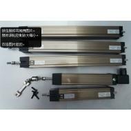 Linear potentiometer sensor position transducer KTC-275MM