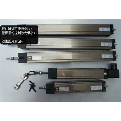 Linear potentiometer sensor position transducer  KTC-1150MM