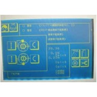 TOYOTA  JAT 600 LCD PANEL  KL6440SSTT-B, KL6440RSTS-B, KL6440ASTC-FW