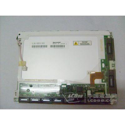 Sharp LCD Panel   LCD Screen LQ9D152