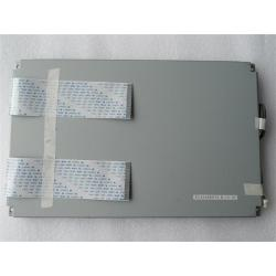 Kyocera LCD Panel  Industrial LCD KCG075VG2BH-G00