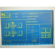 Kyocera LCD Panel  Industrial LCD KHS072VG1MB