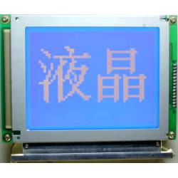 DMF50431  液晶显示屏