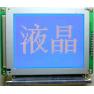 G084SN03 V.0   液晶显示屏