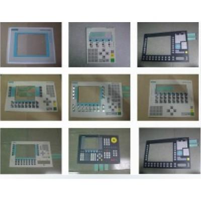 Siemens Touch Screen , Membrane Switch , Keypad 6AV6642-0AA01-1AX0