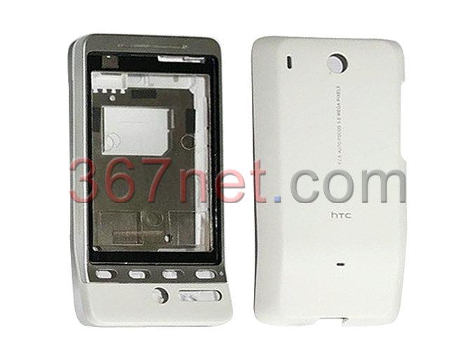 HTC G3 Original Housing