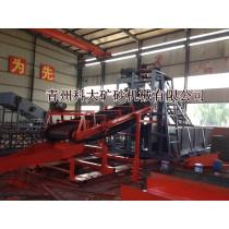 belt chute to extracting equipment