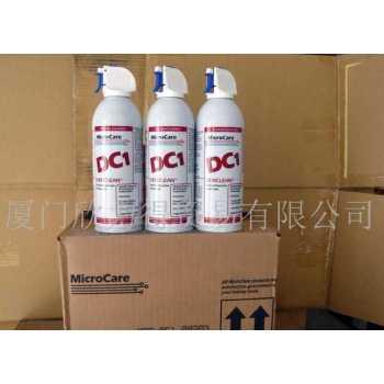 Microcare清洗剂MCC-FRC