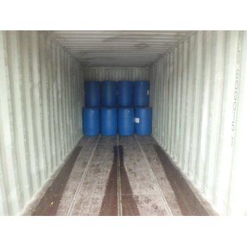 Didecyl dimethyl ammonium chloride DDAC 80% water treatment