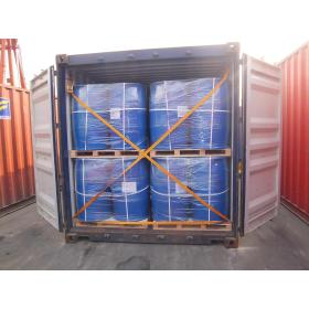 Alkyl dimethyl benzyl ammonium chloride  80%