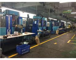 نينغبو   المحيط   إيه   الماكينات والشركة المحدودة