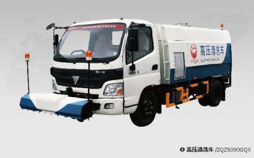 foton شاحنة لنقل المياه cbm 4 للرش المياه