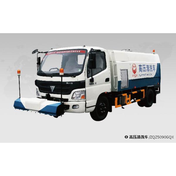 الصين طراز شاحنة لنقل المياه لتنظيف، الضغط العالي