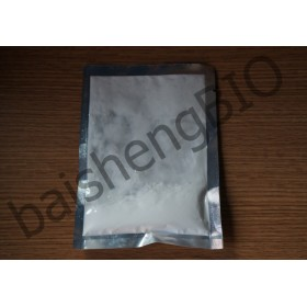 HGH raw material