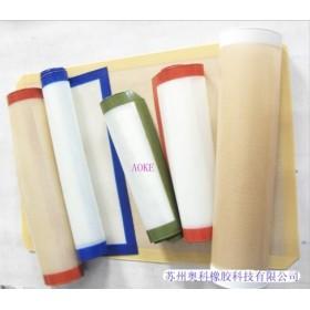 Silform Placa Quiches non-stick and reusable