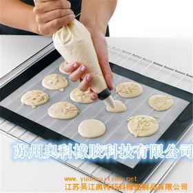 Silpat Artisan Logo Pattern OEM Silicone Baking Mat