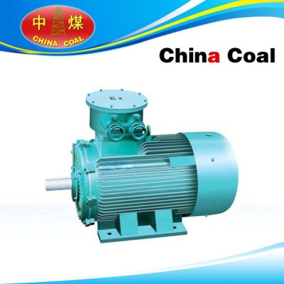 YBK2 Series Three-phase Asynchronous Motor