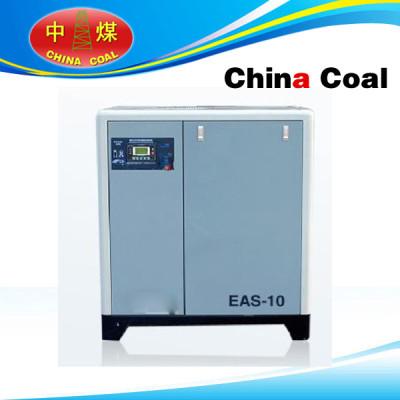 EAS-10 Portable Screw Air Compressor