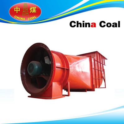 K series mine energy-saving ventilation