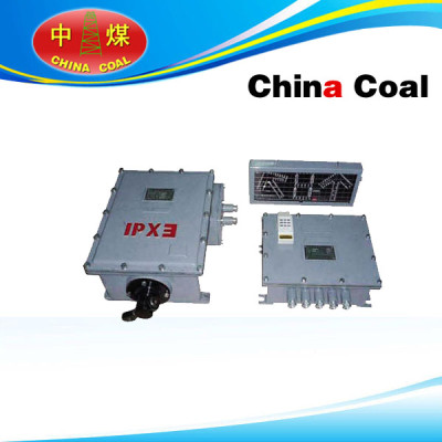 ZKC127 Mine explosion-proof electric control switch device