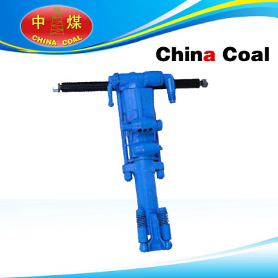 Y26 Rock Drill