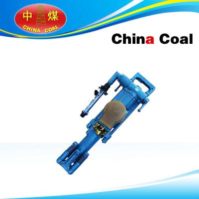 YT23D Air-leg Rock Drills