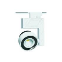 The Latest Professional 35W SHARP LED Track Light