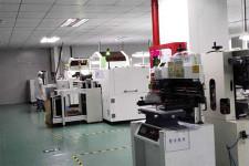 深圳市菲明格科技有限公司