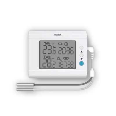 5米线长传感器探头电子干湿球数字温度计测量和记录烟叶烘房农业烘焙种植环境温度时间计时器