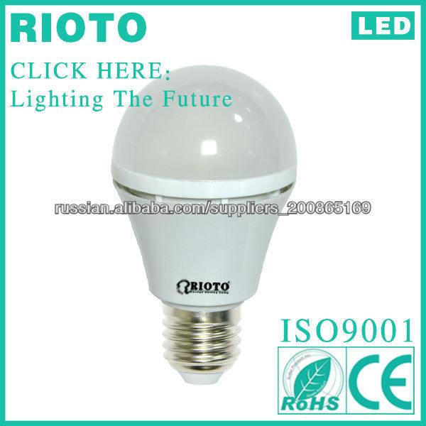 CE ROHS BV SASO China factory 7W LED bulb