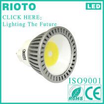 Wholesale Alibaba MR11 Spot Light LED 12V 100lm/w