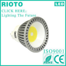 New Design 50*56mm Epistar 5W GU10 COB Led Light