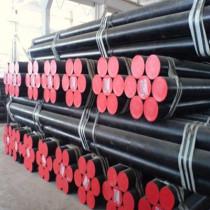 Oil Casing Steel Pipe