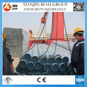 ASTM A53/API 5L galvanized steel pipe