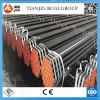 ERW Oil Tube
