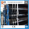 erw api 5l steel pipe