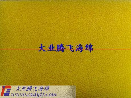 mesh filter foam sponge/terracotta water filter/large-scale water filter