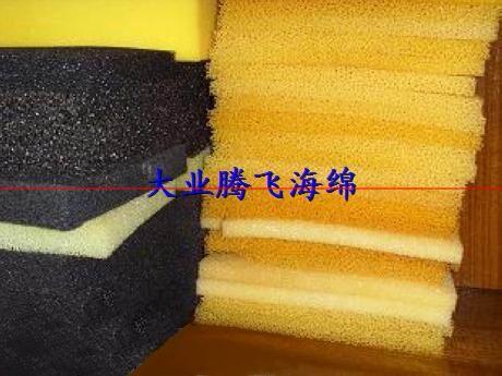 net filter foam sponge/mesh filter foam sponge/water filter material