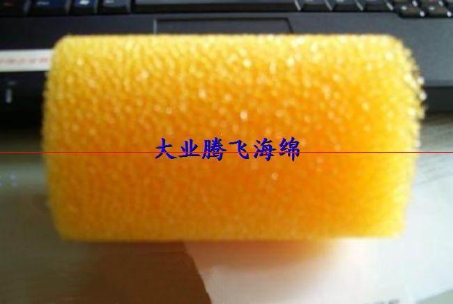 sponge air filter material/car air filter material/water filter material