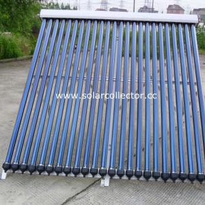 2013 best efficiency heat pipe solar collector