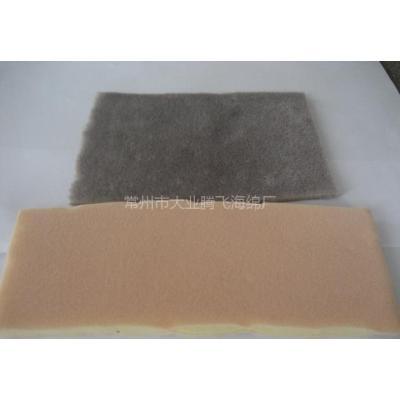 Flocking sponge mat/pu foam with flocking/flocked makeup sponge