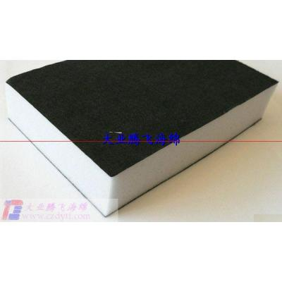 Adhesive foam padding/eva foam sponge/fine particle abrazine sponge