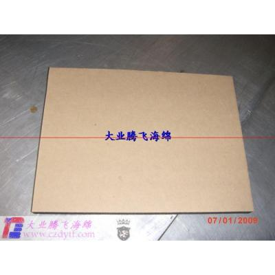 Self-adhesive foam rubber sponge/sponge & foam packing box/protective foam sponge