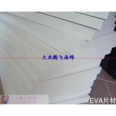 pvc soft sheet/pvc integral foam sheet/flexible pvc sheet/partition board pvc foam sheet