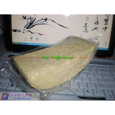 sweat absorbant sponge/sea foam facial sponge/compressed facial cleansing sponges