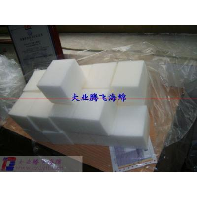 Polyurethane foam block/compressed foam block/packing foam blocks