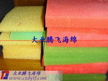 appliances dustproof sponge/coarse filter sponge/coarse filter sponge